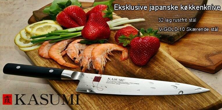 Kasumi Japanske Køkkenknive med hårdt stål